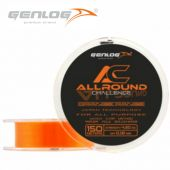 Fire Crap monofilament Fir Monofilament Allround